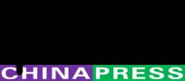 china-press-logo